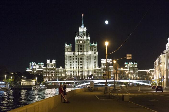 Maison d'habitation Stalinienne, Moscou, Russie
