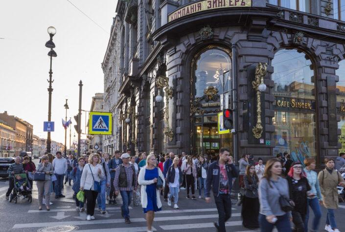 Boulevard , Maison Singer, Saint-Petersbourg, russie